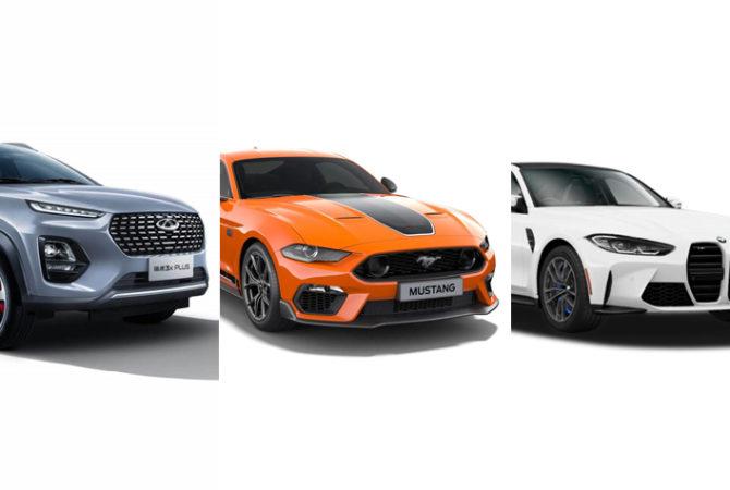 Veja 21 carros para você comprar em 2022